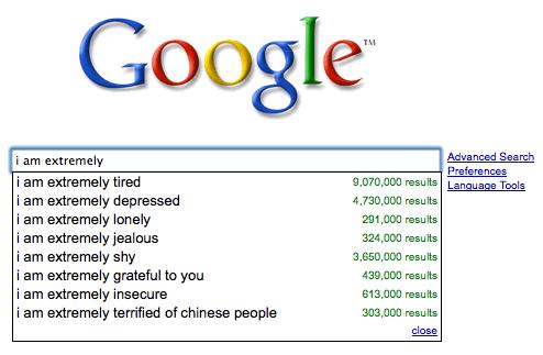 google-extremely